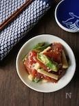 マグロとネバネバ野菜の香味和え