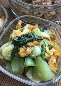 『味付け2つde簡単♡激うま♡チンゲン菜と卵の中華炒め♡』
