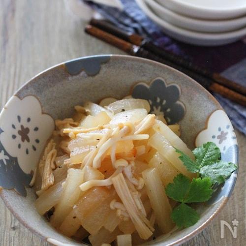 大根とえのきの炒り煮