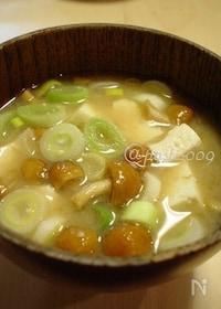『【おみそ汁】豆腐となめこのお味噌汁』