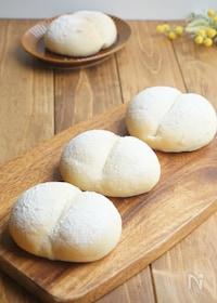 『60分でふわふわ白パン!』