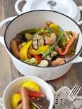 ソーセージと夏野菜のハーブオイル蒸し