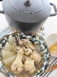 鶏肉と大根のほっこり煮