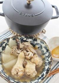 『鶏肉と大根のほっこり煮』