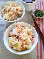 生鮭とさつまいも秋のうま味炊き込みご飯