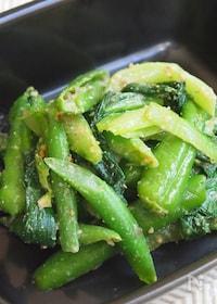 『レンジ調理・どんどん食べちゃう夏の緑野菜ナムル』