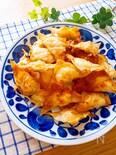 かなり美味しい♡むき海老と鶏ひき肉のパリパリワンタン