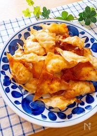 『かなり美味しい♡むき海老と鶏ひき肉のパリパリワンタン』