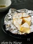 焼きカマンベールチーズの柚子胡椒レモンだれ