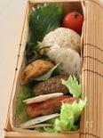 生姜風味のふんわり白身魚揚げ紫蘇巻き