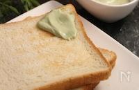 抹茶スプレッド クリームチーズ