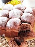ふわふわとろける食感♡とろーりチョコレートのちぎりパン