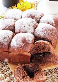 『ふわふわとろける食感♡とろーりチョコレートのちぎりパン』