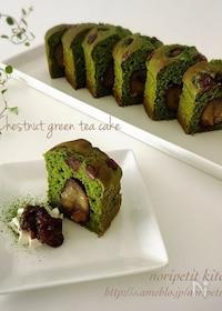 『焼くまで5分♡簡単♡栗と小豆のお豆腐抹茶ケーキ』