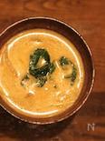 マッサマンカレー風スープ