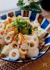 『めっちゃ簡単ヘルシー美味♡豆腐とちくわの揚げ玉入りレンチン煮』