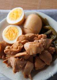 『【鶏もも肉とゆで卵の味ぽん煮】酸味が効いて箸が止まらない😋』
