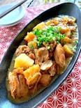 幸せの〝ほろほろチキンとほくほくポテトの和風カチャトーラ〟