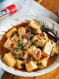 味しみハンパない!『高野豆腐の麻婆豆腐』#低糖質