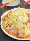 【節約おかず】スタミナ豚もやしチーズ