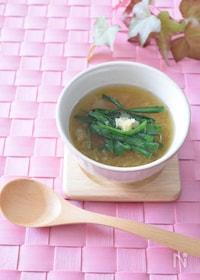 『ニラと大根おろしのスープ 風邪予防に最適です♪』