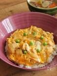 鶏むね肉で簡単・節約♪カレー風味な親子丼