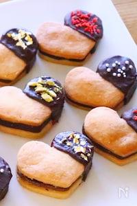 【手作りバレンタインチョコ】生チョコサンドクッキーのレシピ