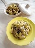 ひたし豆2種(ポン酢と麺つゆ)≪作り置き≫