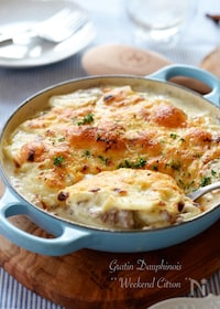 『簡単!美味♪ジャガイモとひき肉のグラタン(ドフィノワ)』