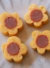 お花🌼の玉子焼き