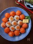 おもてなしに♪サーモンの手まり寿司