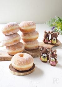 『パン屋さんのふわふわドーナツ』