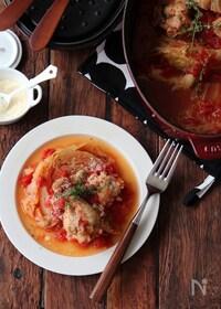 『キャベツと鶏手羽元のトマト煮込み。』