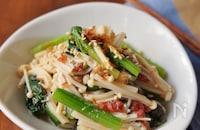 リーズナブルで使い勝手も抜群!栄養たっぷりの「えのき」が美味しいレシピ15選