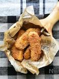 【5分】茹で鶏(鶏ハム)deかきの種衣のチキンスティック