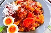 鶏むね肉で作る簡単⭐︎激うまトマト入り鶏チリ
