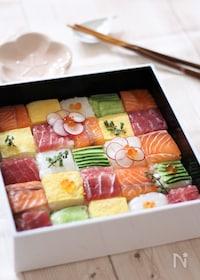 『おうちにあるもので作れる モザイク寿司』