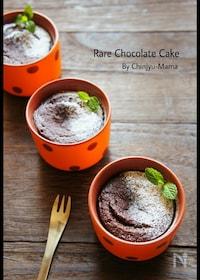 『【簡単!ゴイスー美味い】フライパンで蒸し生チョコケーキ』