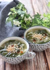 『簡単激旨何回でも作りたい♡わかめと玉ねぎのトロトロ中華スープ』