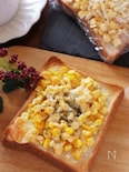 子供も大人も大好き♡コーンマヨネーズの冷凍作りおきトースト