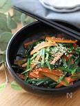彩り野菜はお弁当の隙間にも♡にんじんとにらのナムル風炒めもの