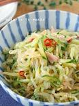 作り置き*糸こんにゃくとツナの中華サラダ【ダイエットにも】