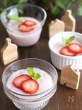 苺みっつと小鍋ひとつで簡単ぷるん♪苺ブラマンジェ