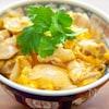 【ASIAN KUNG-FU GENERATION】伊地知潔の今日、何食べたい?Vol.16 パパッと簡単!丼ぶりレシピ
