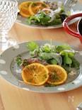 豚肉のオレンジ焼き