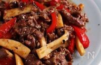 簡単美味♪牛肉とパプリカ、エリンギのオイスター炒め
