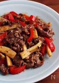 『簡単美味♪牛肉とパプリカ、エリンギのオイスター炒め』