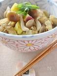 しめじとサツマイモの炊き込みご飯