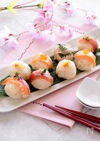 『クルッと簡単!手まり寿司』
