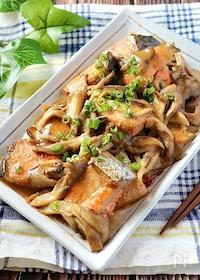『こってりご飯がススム♪鮭と舞茸の味噌マヨ焼き』